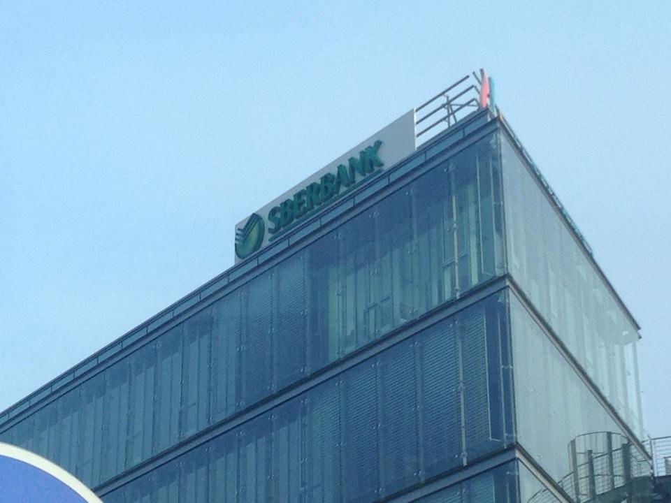 Sberbank, a.s.