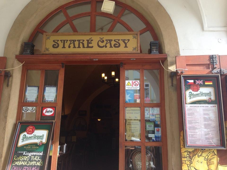 Restaurace Staré časy