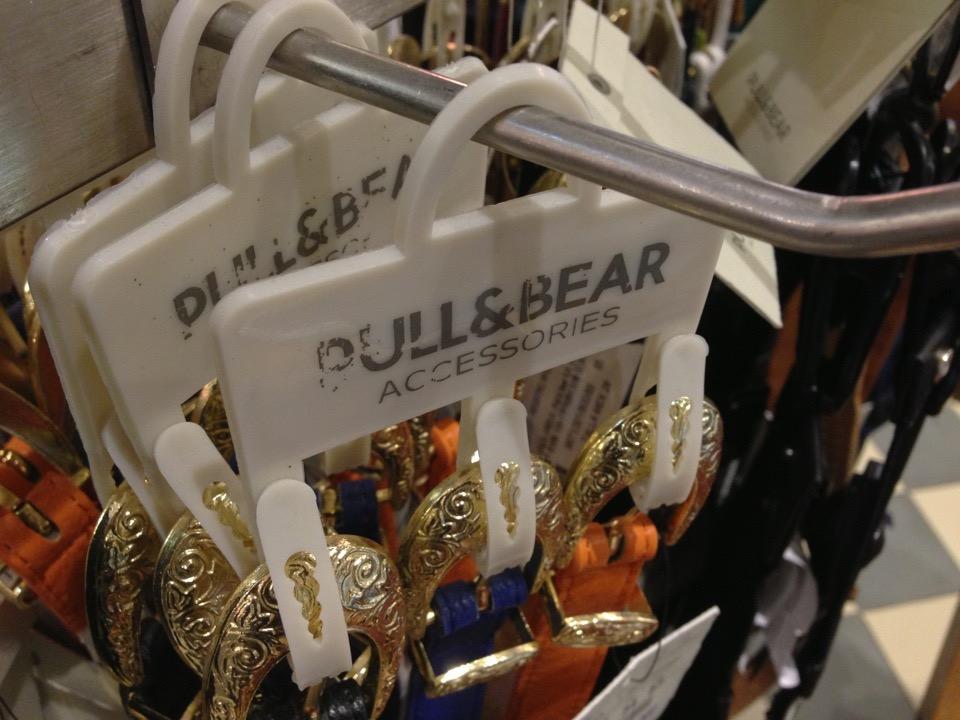 Obchod Pull & Bear