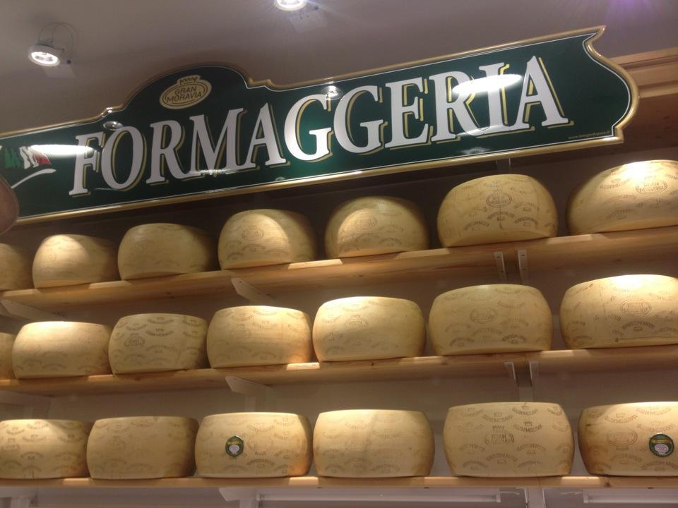 Obchod La Formaggeria