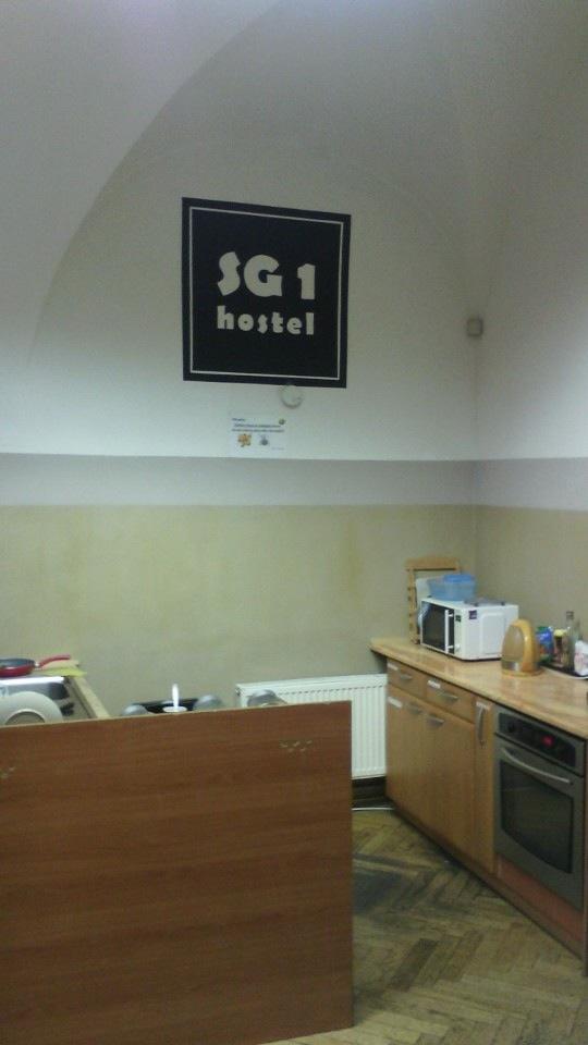 Hostel SG1